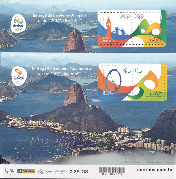 BRAZI (2016)- Olympics Flag Delivery- Sheets of 2- aerial view in border (2)