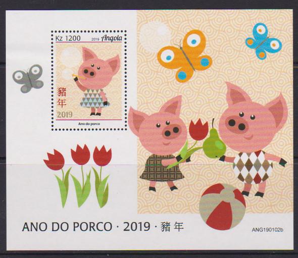 ANGOLA (2019)- Year of the Pig (Set of 4v & Souvenir Sheet)