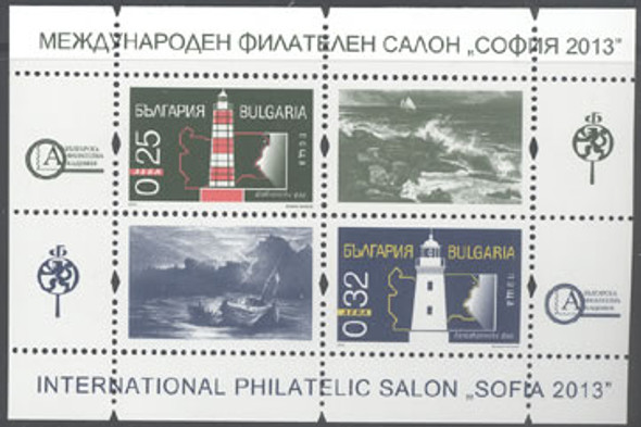 BULGARIA: Lighthouses Philatelic Exhibit 2013- Sheet of 2 with labels
