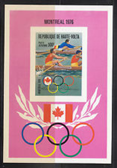 BURKINA FASO (1976) OLYMPICS Rowing Souvenir Sheet
