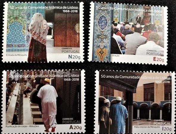 PORTUGAL (2018) Islamic Community in Lisbon (4v)
