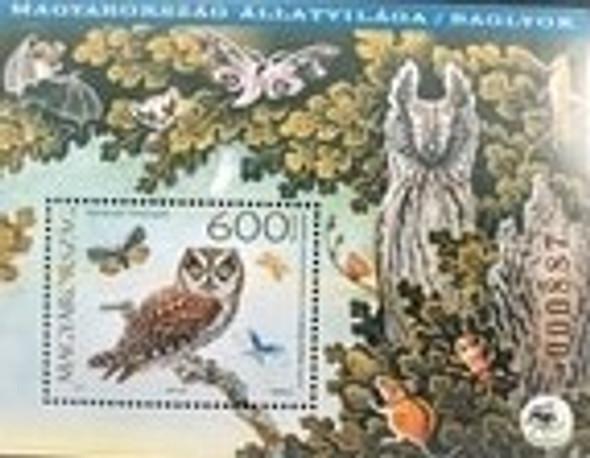 HUNGARY (2018) Owl,Bat,Moth SS