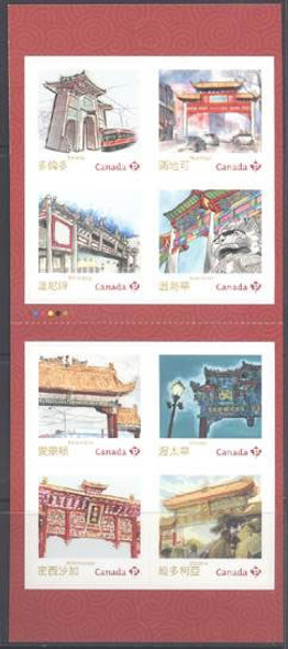 CANADA (2013)- Gates of Chinatown Booklet- self-adhesive