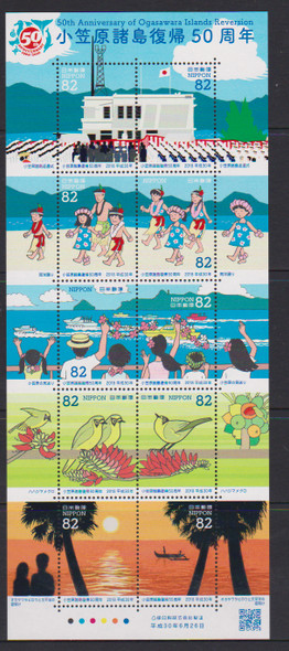 JAPAN (2019)- Ogasawara Islands Anniversary Sheet of 10v- Birds, Sunset, Children, etc.