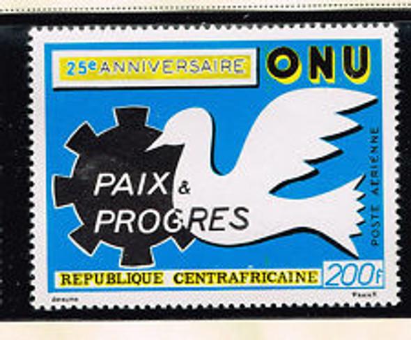 Central Africa Rep (1970) DOVE (1v)