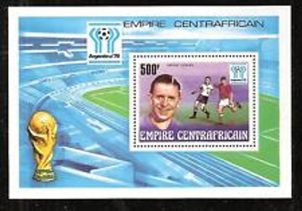 CENTRAL AFRICA REPUBLIC (1977) Worldcup Soccer Sheet