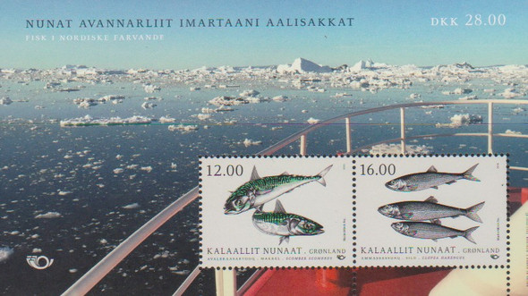 GREENLAND (2019)- FISH IN GREENLAND SOUVENIR SHEETS (2)