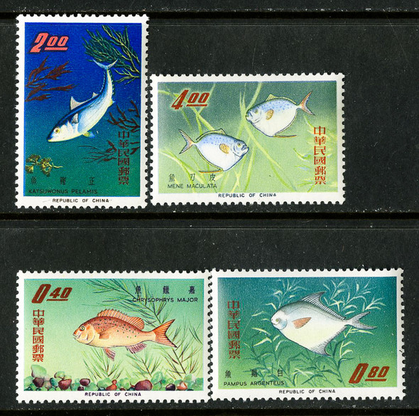 CHINA (1965)-  Fish (4 values)
