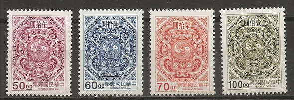 CHINA (TAIWAN) 1997- CARP DEFINITIVES