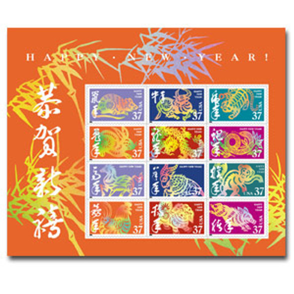 US (2005) Chinese New Year Sheet of 24 self adhesive stamps-#3895