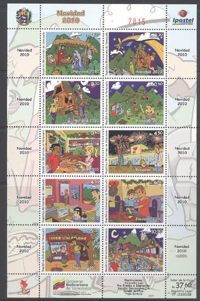Christmas 2010- Sheet of 10