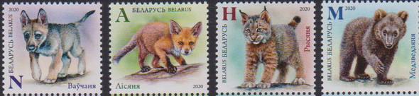 BELARUS (2020)- BABY ANIMALS- Dog, Cat, Fox, etc.