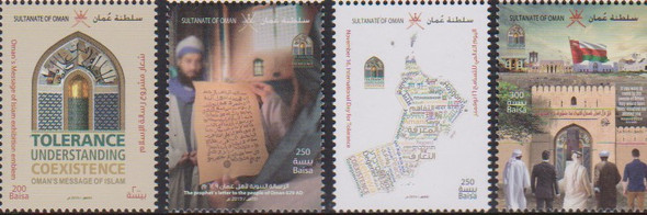 OMAN (2019)- ISLAM (Set of 4v & Large Sheet)