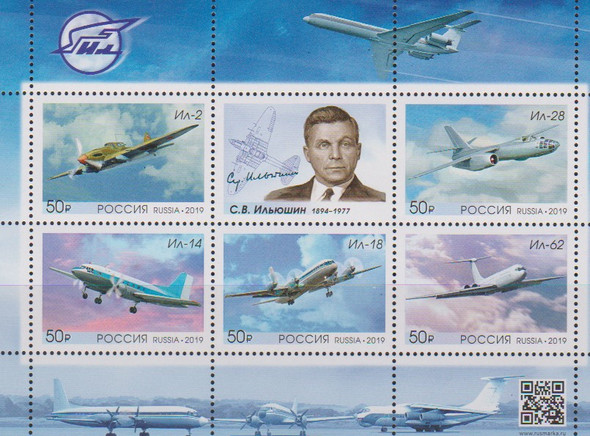 RUSSIA (2019)- AIRCRAFT SHEET OF 5v