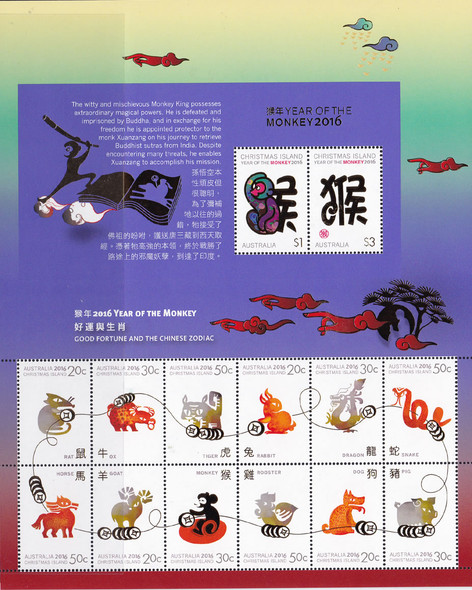 CHRISTMAS ISLAND- Year of the Monkey 2016- Sheet of 14- lunar animals- gold foil