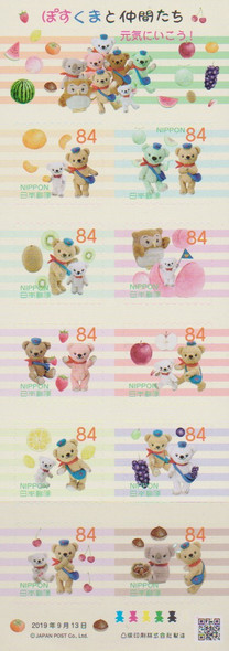 JAPAN (2020)- POSTAL TEDDY BEARS & FRUIT SHEET