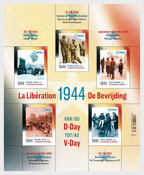 BELGIUM (2019)- WWII LIBERATION ANNIVERSARY SHEET OF 5v