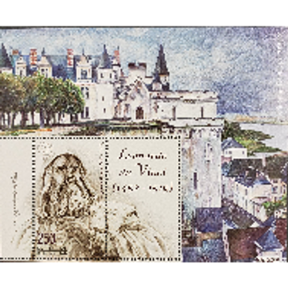 KYRGYZSTAN (2020) Leonardo da Vinci Souvenir Sheet