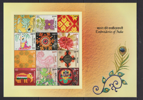 INDIA (2020)- Embroidery Jumbo Sheet
