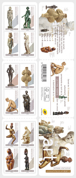 FRANCE (2020)- NUDES IN ART BOOKLET OF 12v
