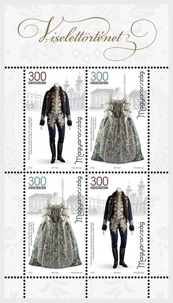 HUNGARY (2020)- History of Clothing Sheet of 4v