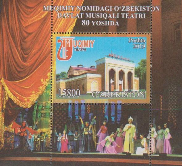 UZBEKISTAN (202)- Music Theatre Souvenir Sheet