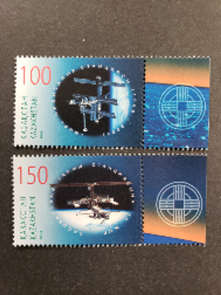 KAZAKHSTAN (2008) SPACE Cosmonaut Day , (2v)Our RRetail $5.91y