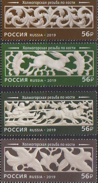 RUSSIA (2019)- DECORATIVE ARTS- EMBOSSED STAMPS (4v)