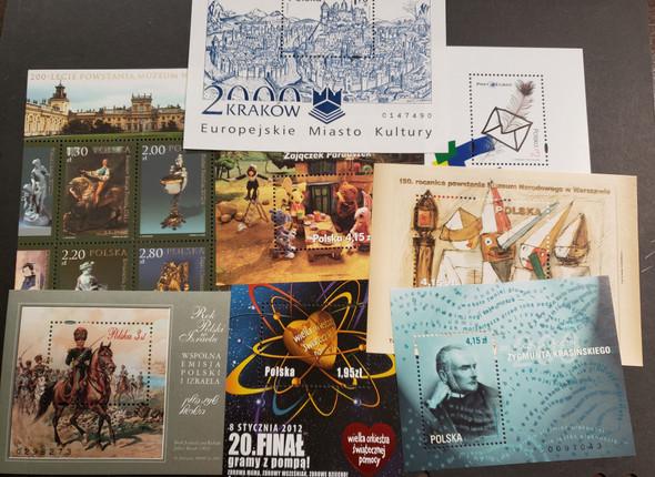 POLAND Souvenir Sheet Lot Of 16 Different