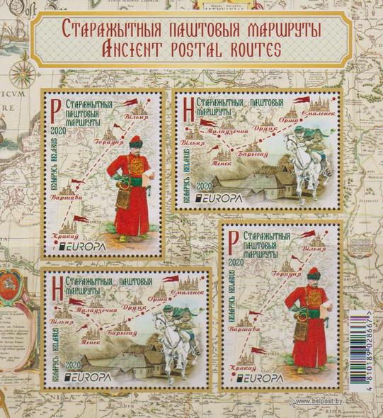 BELARUS  (2020)- Europa Sheet of 4v- Ancient Maps & Postal Routes
