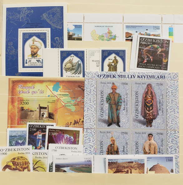 UZBEKISTAN (2016-17) 18 Issues With SS , Nice Flora Fauna Issues Includes Our Original Retail $65