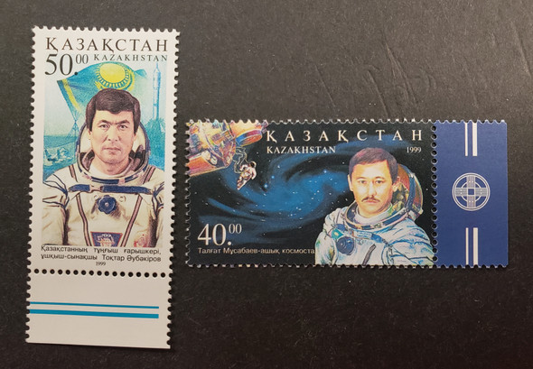 KAZAKHSTAN (2000)  Space, Astronauts (2v)