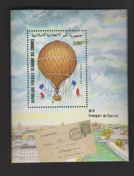 COMOROS (1983) Balloon, Mail Transport SS