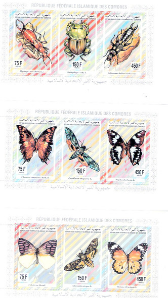 COMOROS IS. (1993) BUTTERFLY & INSECT DELUXE SHEETS (3)-9v
