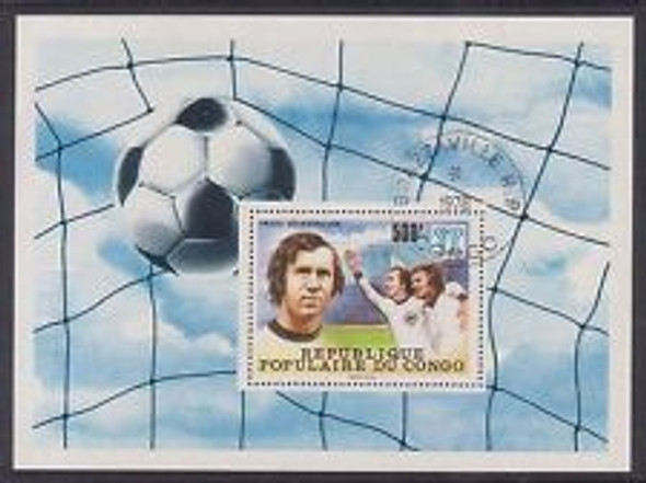 CONGO (1978) World Cup Soccer SS