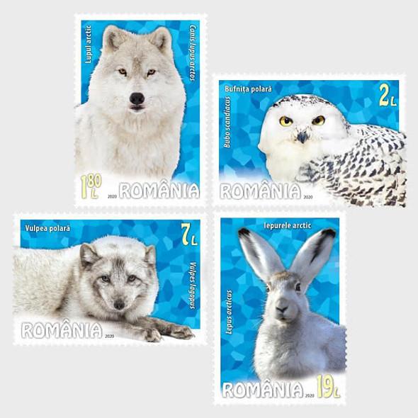 ROMANIA  (2020)- Polar Fauna (4v)- Owl, wolf, etc.