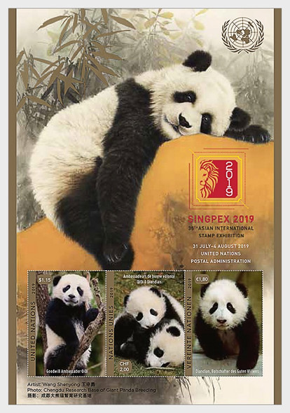 UNITED NATIONS (2020)- SINPEX SOUVENIR SHEET- PANDA