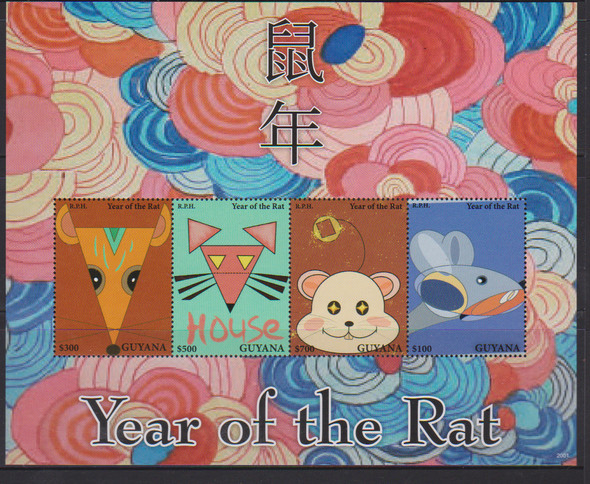 GUYANA (2020)- Year of the Rat Jumbo Sheet & Souvenir Sheet