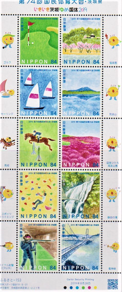 JAPAN (2020)- SPORTS FESTIVAL SHEET OF 10v- GOLF,SAILING, ETC.