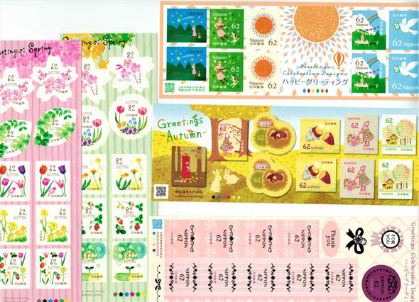 JAPAN COLLECTION- 10 SEASONAL & DESIGN GREETING SHEETS- ORG. RETAIL>$125
