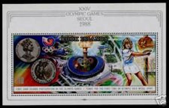 COOK ISLANDS (1988) Seoul Olympics Sheet