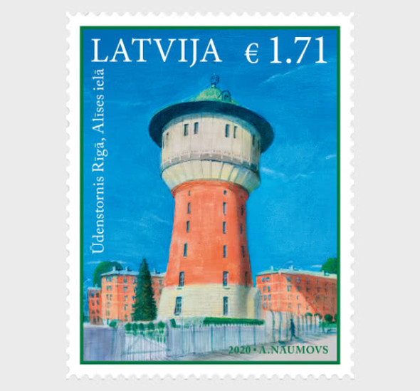 LATVIA (2020)- Water Tower (Architecture Issue)