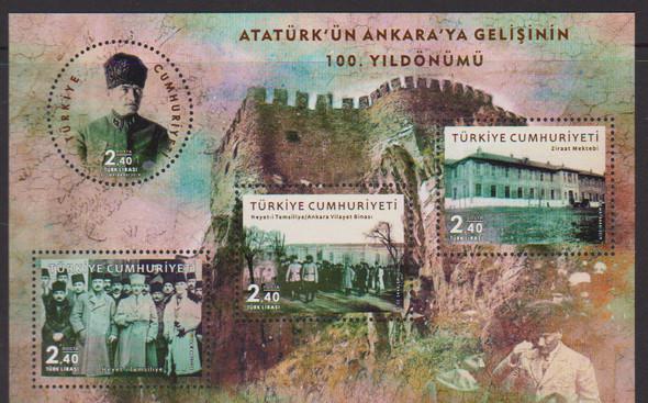 TURKEY  (2020)- Ataturk Sheet of 4 values (unusual)