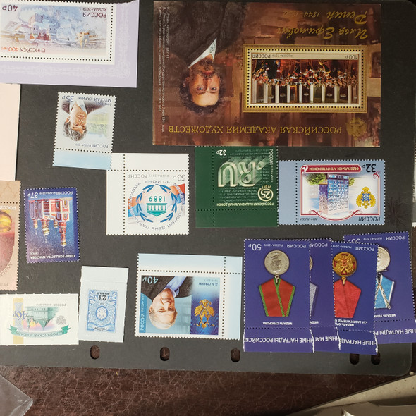 RUSSIA Small Lot Of 2019 Issues , Sets SS