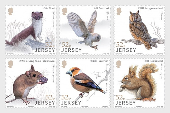 JERSEY (2020)- Relations w/China- Woodland Animals (6v)