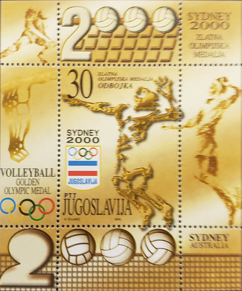 YUGOSLAVIA (2000) Olympic Volleyball SS cv$20
