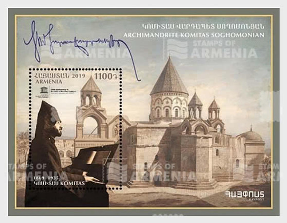 ARMENIA (2020)- 150th Anniversary of Komias Sheet