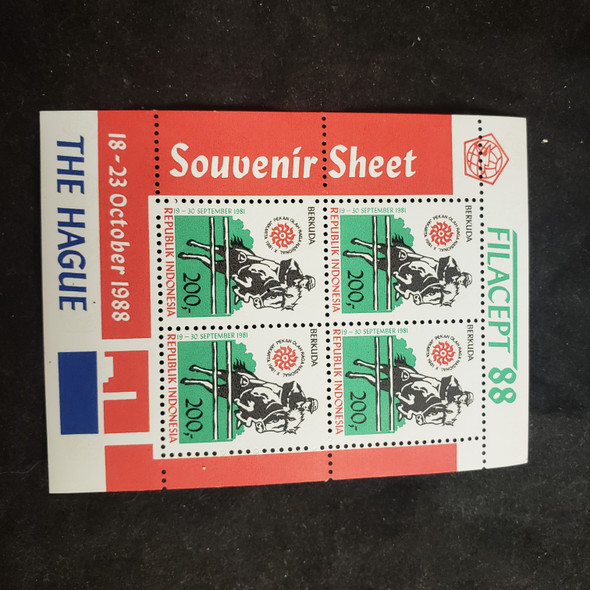 INDONESIA (1988) Equestrian Sheet of 4