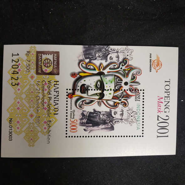INDONESIA (2001) TOPENG mask , Silver Overprint HAFNIA SS