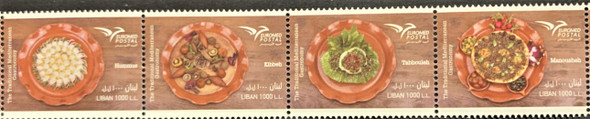 LEBANON (2020)- Euromed- Food- Mediterrianian Traditional Dishes (4v)